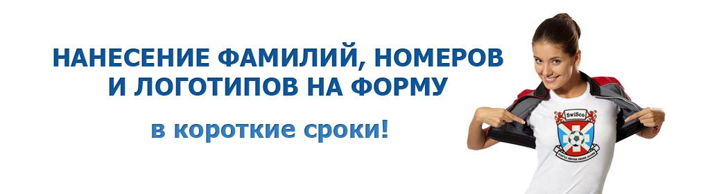 sportline2007 mail.ru 8b8aec880b2